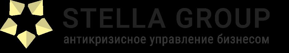 Стелла Груп
